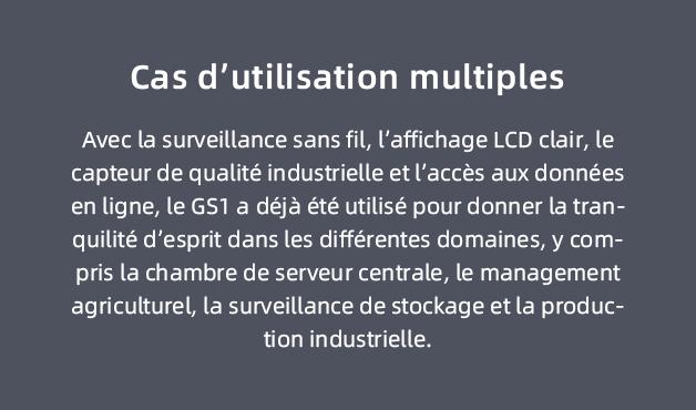 Multiple use cases: Cas d'utilisation multiples