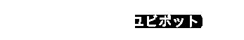 UbiBot Logo